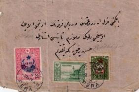 osmanlı'da alfabe yenilikleri
