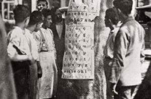 harf devrimi tarihi osmanlı'da alfabe yenilikleri 3
