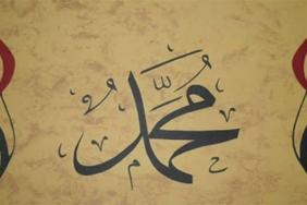 peygamber efendimizin (s.a.v) okuduğu dualar
